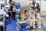 """Integration`17 Moscow"" Trade Fair"